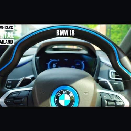 เช่ารถหรู เช่ารถสปอร์ต เช่ารถ Supercar BMW i8