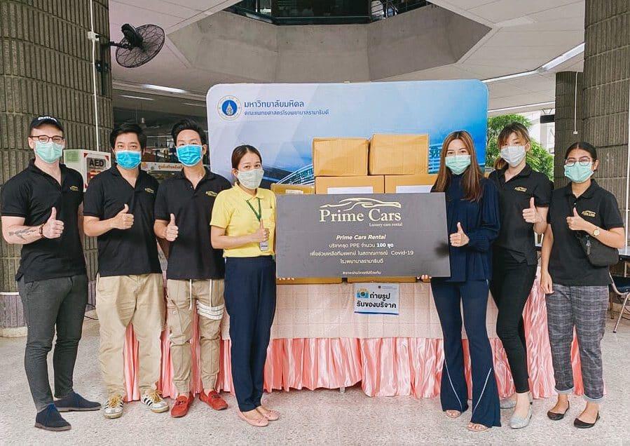 ผู้ให้บริการเช่ารถหรูช่วยเหลือสังคมช่วง Covid-19 บริจาค PPE