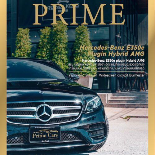 Mercedes-Benz E Class เช่ารถเบนซ์ E Class รุ่นใหม่