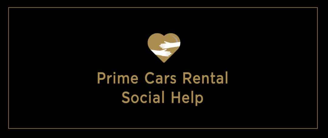 Prime Cars CSR ช่วยเหลือสังคม