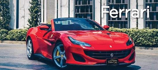 เช่ารถซุปเปอร์คาร์ Ferrari