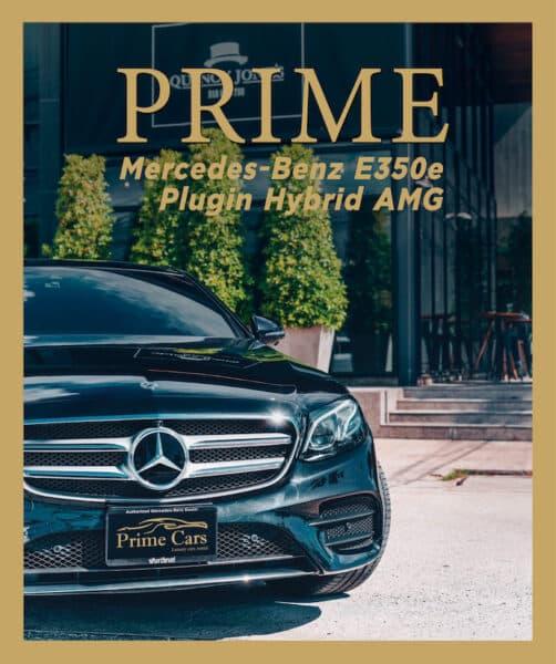 เช่ารถเบนซ์ E Class E350e AMG