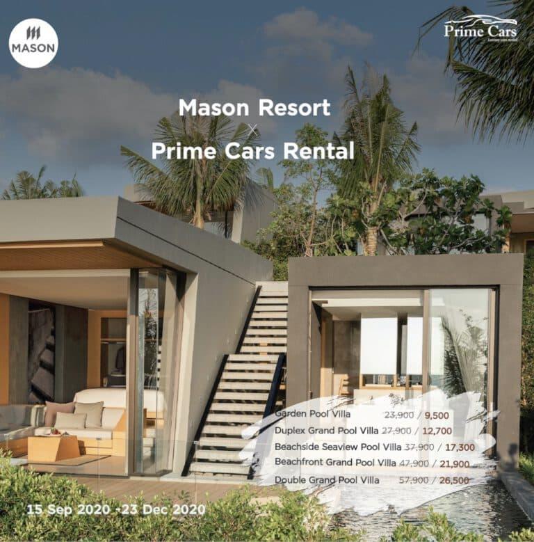 Mason Resort x Prime Cars Rental