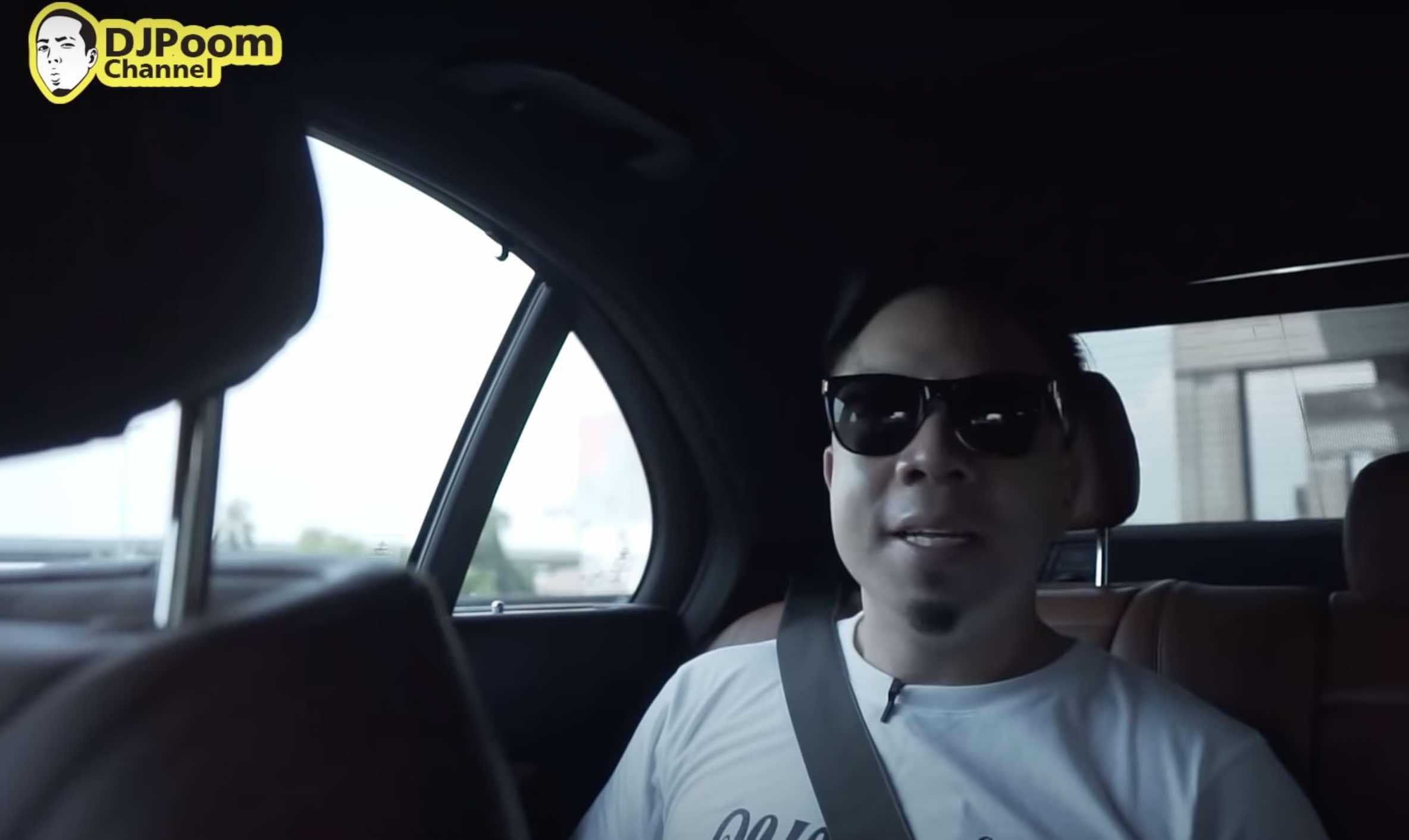 DJ Poom ตอน คนขับรถเมล์ กับชีวิตไฮโซ 1 วัน